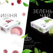 """Мороженое моджи """"Вишня"""" и """"Зеленый час"""""""