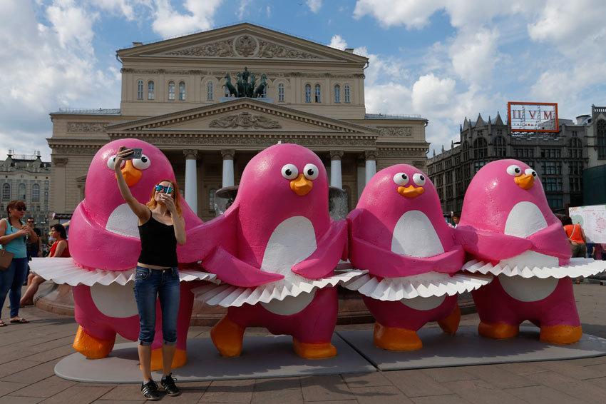Когда в москве день мороженого 2018